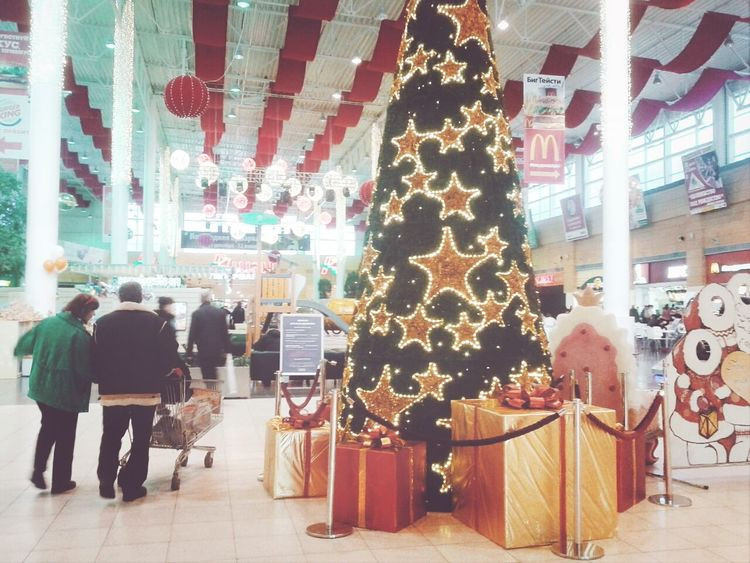 Happy New Year Christmas Mega Mall Tree #celebrates