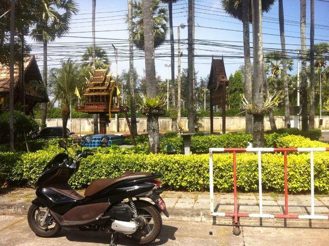 Far Far Away Thailand Phuket