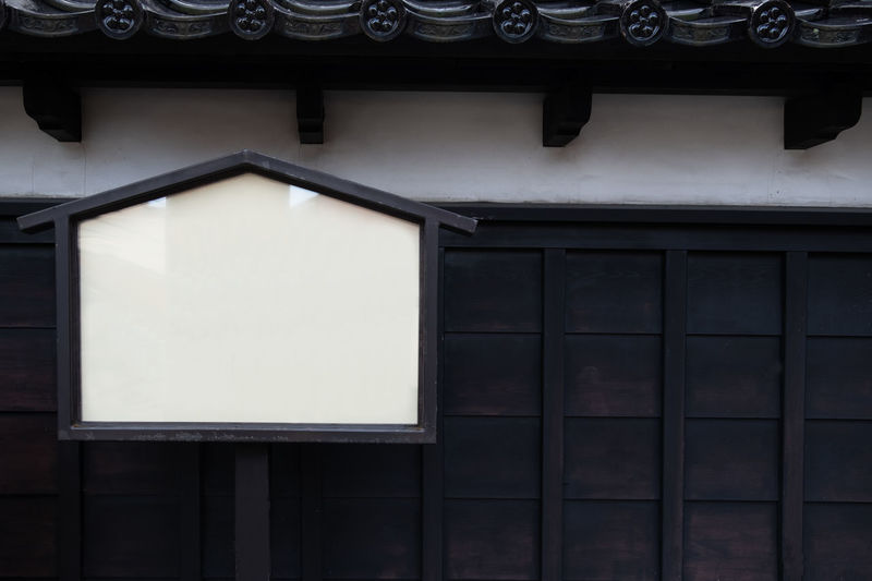 Japanese traditional wooden wall and mat be-hide with a old style box of white paper sign label. copy space ready Ancient Antique Architecture ASIA Asian  Traditional Background Billboard Blank Board Carpet Copy Culture Decoration Design Door Empty Frame Home House Illustration Inside Interior Japan Japanese  Label Light Mat Old Pallet Panel Paper Pattern Residence Retro Room Screen Shoji Sign Sliding Space Style Texture Tradition Vintage Wall White Window Wood Wooden