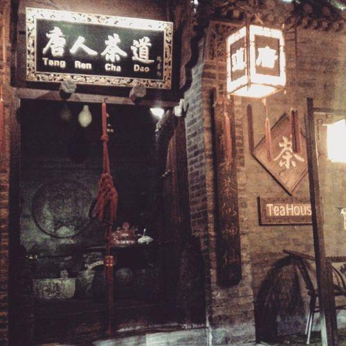 Tang Ren Cha Dao Tangrenchadao Teahouse Houhailake Beijing china