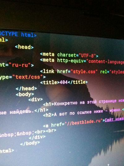 Code Webprogramming Vim First Eyeem Photo