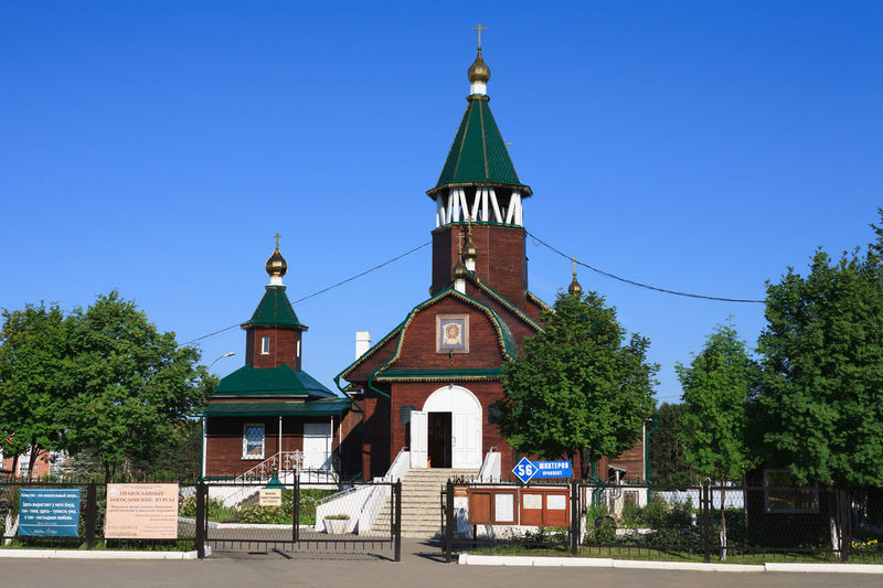 Church of St. Filaret of the Moscow Orthodox Parish icon of the Mother of God Joy of all those who mourn. Christianity Church Architecture Belief Blue Building Building Exterior Built Structure Christian Church Clear Sky Day Nature No People Outdoors Place Of Worship Religion Siberia Sky Spire  Spirituality Tower Tree