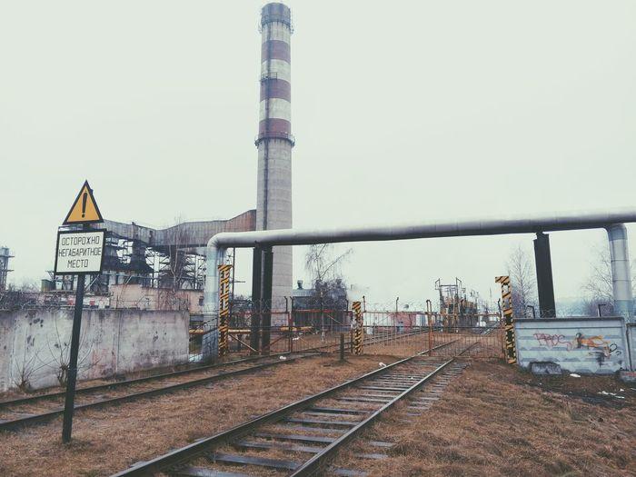 Indastrial Urban промзона Factory завод Rails рельсы Mobilephotography Meizu Landscape