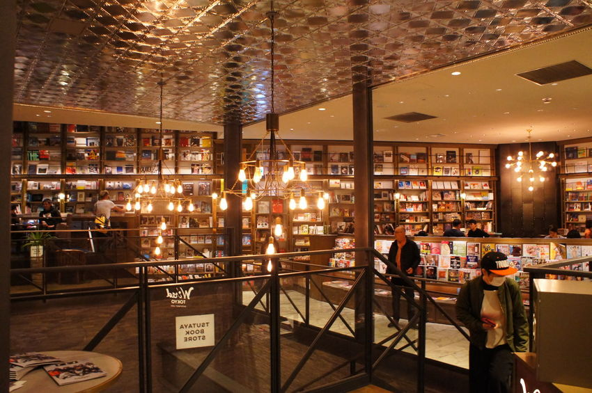 Cafe Restaurant Book Store Shibuya Travel In Japan