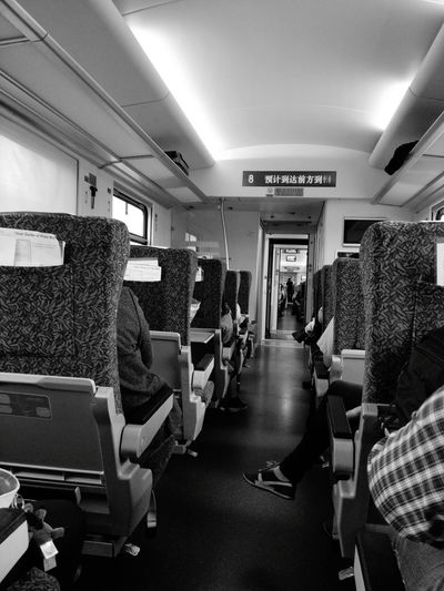 Empty Seats In A Vehicle