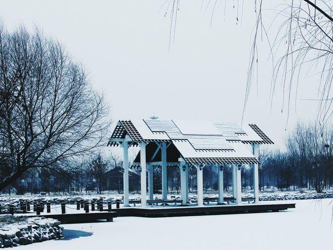 ShenXi Park