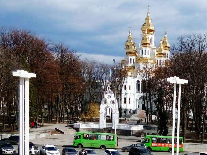 Kharkov First Eyeem Photo