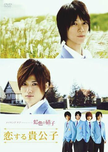 Takumi-kun Yaoi Japanese Movie Love ♥♥♥♥