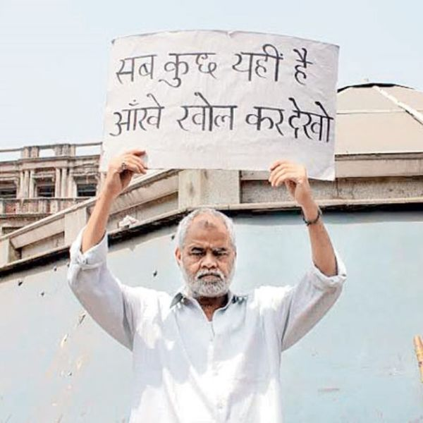 Such a lovely movie AankhonDekhi Quoteoftheday Mustwatch SanjayMishra Life Truth Destiny Acting Nofilter Instamovie Bollywood Bestmovies