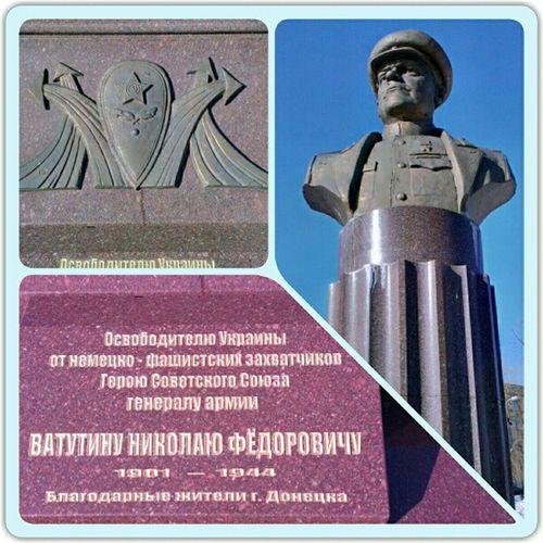 Monument Donetsk Ватутин памятник Vatutin Донецк