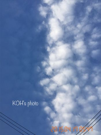 ひさびさに そらをみあげた Sky Clouds Clouds And Sky Sky And Clouds