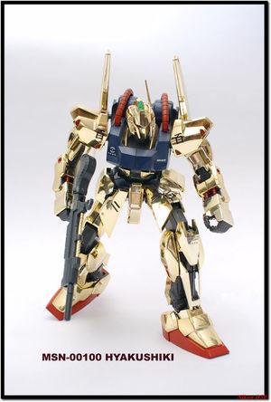 Type 100 Gundam Plamodel Gunpla Nikon D50
