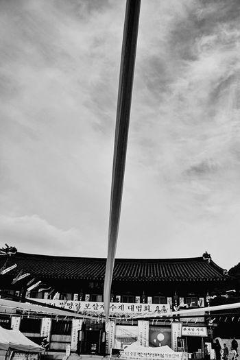 haeinsha Temple