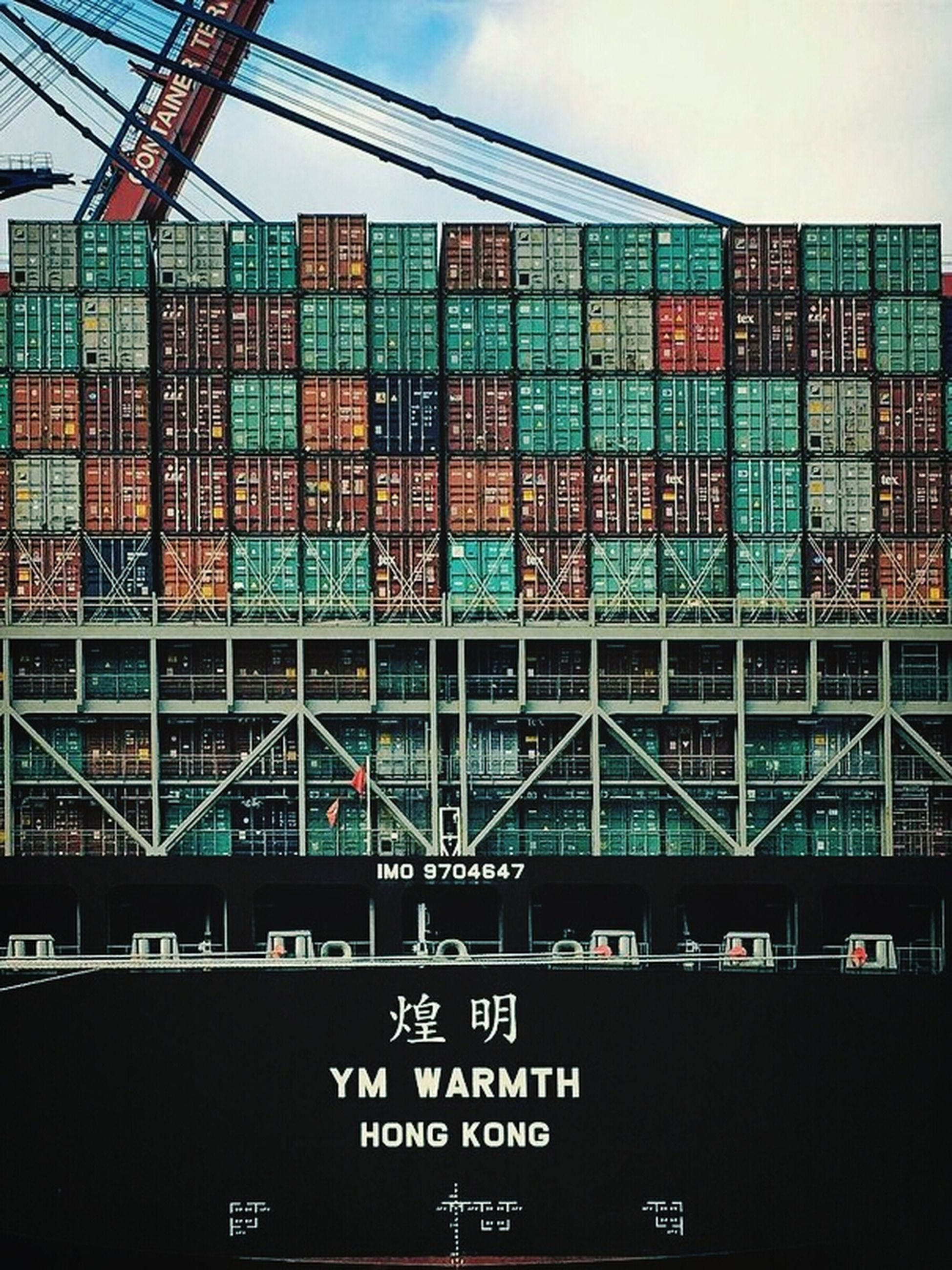 cargo container, sky, communication, no people, shipping, day, built structure, architecture, outdoors