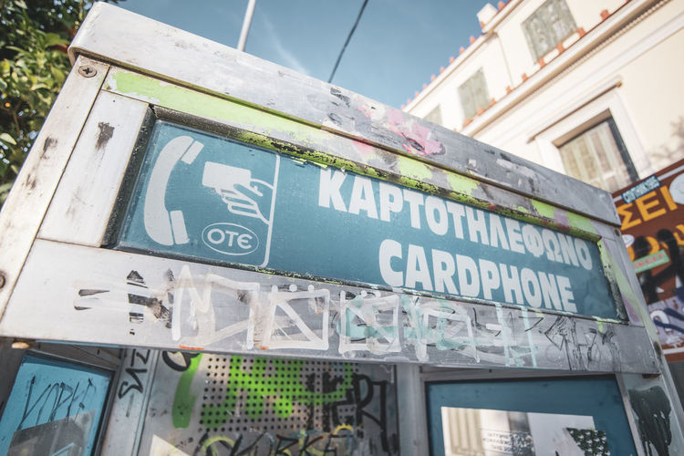 Athens Athens Greece Athens, Greece Acropolis Text Communication Building Exterior Architecture Low Angle View Built Structure Western Script Sign Information Day No People Guidance Script Information Sign Non-western Script Building Outdoors City Nature Board Mural
