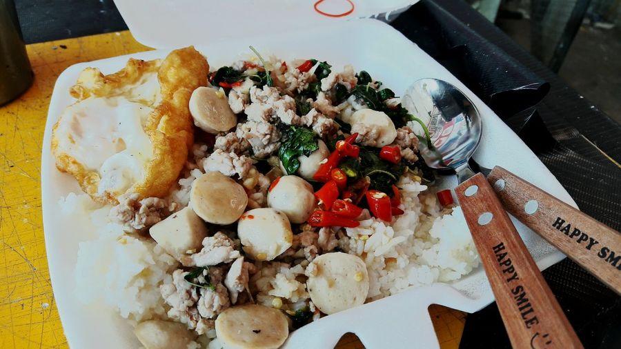 Food Basil