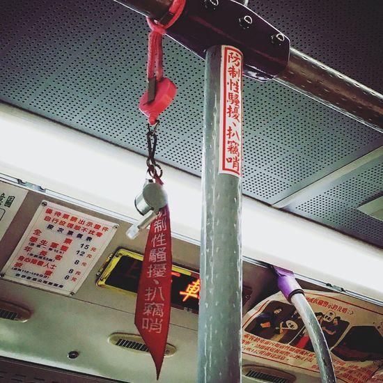 Joely Njsayshi Taiwan Taipei Bus Mass Transportation Solgan Prevent Whistle SexualHarassment