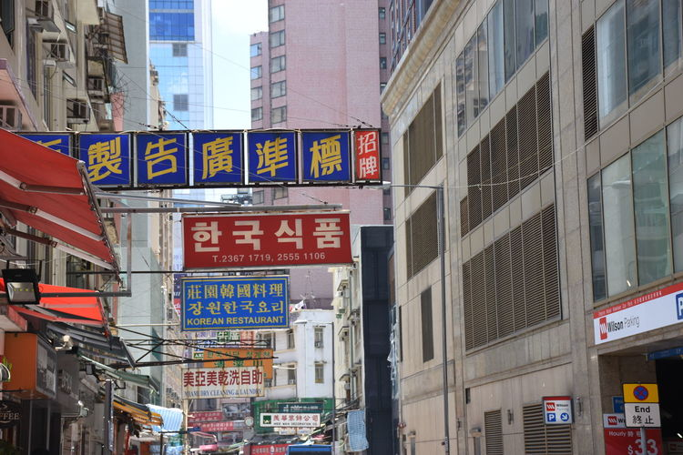 Hong Kong Signs Architecture Building Exterior Built Structure City Day No People Outdoors Text