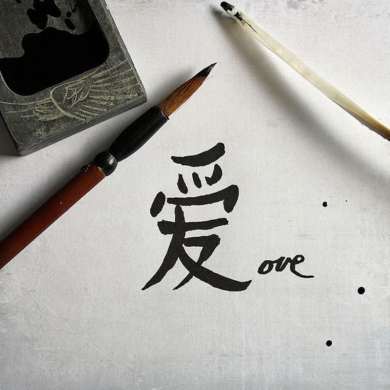 Ink and quill. Kanji Canonphotography Canon Brush Quill Sumi-e Parchment Love Square
