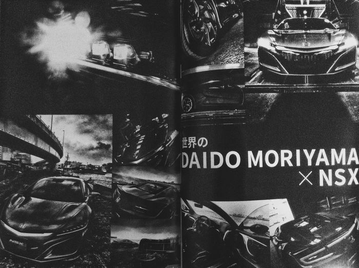 Real Time Feed : Honda Magazine Autumn 2016 iPod touch cam Capture Street Photography by Daido Moriyama Copyright© Black And White Collection  Honda Nsx