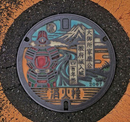 静岡市に撮りがいのあるマンホール(消火栓と仕切弁)たくさんあったので、他のもまたいつかアップします。 マンホール蓋 Manhole Lids Manhole  Manholecover Mt.Fuji Yoroi Japanese Culture On The Road at Shizuoka-shi, Japan.