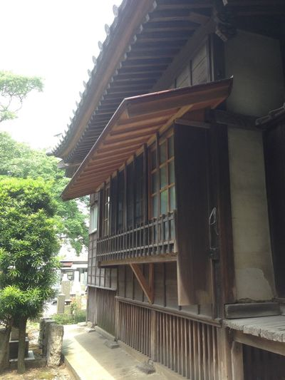 Shojoji No People Japanese Culture Japan Temple Buddhist Temple Old Buildings