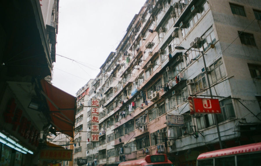Old Hong Kong Style Architecture Building Exterior Built Structure Day Low Angle View No People Outdoors Residential Building Sky