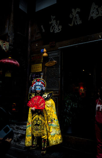 Check This Out Chinese Culture Sichuan Opera Face