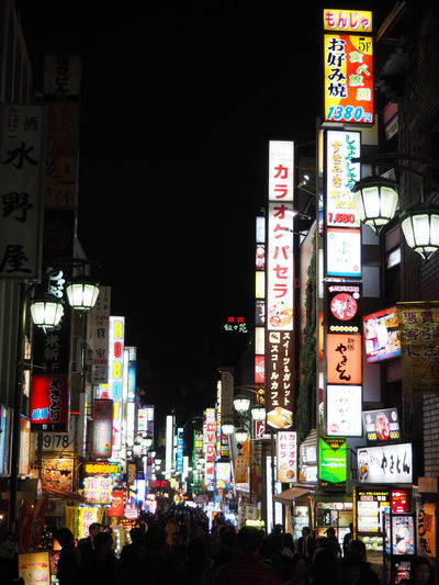Advertisement Architecture Building Exterior Built Structure City City Life Communication Crowd Illuminated Large Group Of People Multi Colored Multicolors  Neon Night Nightlife Outdoors People Real People Shinjuku Store Text Travel Destination Travel Destinations