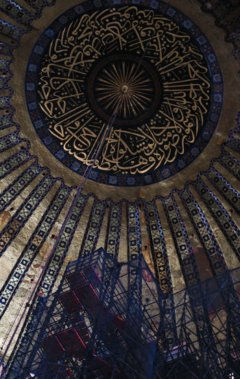 Hagia Sophia Museum from Inside Travel Destinations Cupola Ornate Ceiling Art And Craft Creativity Spirituality Belief Indoors  Pattern Architecture Built Structure Religion Architecture Architecture_collection Architectural Feature Detail Details Architectural Detail Turkey Istanbul Hagia Sophia Ottoman Christian