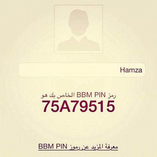 my bbm pin code