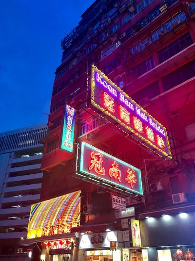 Neon Shops in Hong Kong Bridal Urban Exploration Streetphotography HongKong Travel Destinations Illuminated Architecture Built Structure Building Exterior Low Angle View Text City Night No People Communication Sign Building Lighting Equipment Neon Sky Western Script Outdoors Commercial Sign HUAWEI Photo Award: After Dark