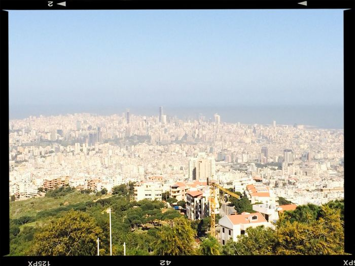 Good Morning from Lebanon ! صباح الخير من لبنان