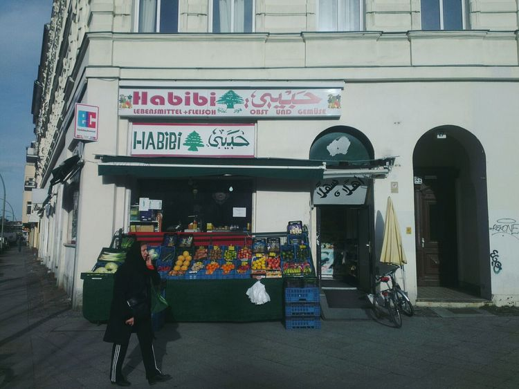 Allo Habibi Streetphotography