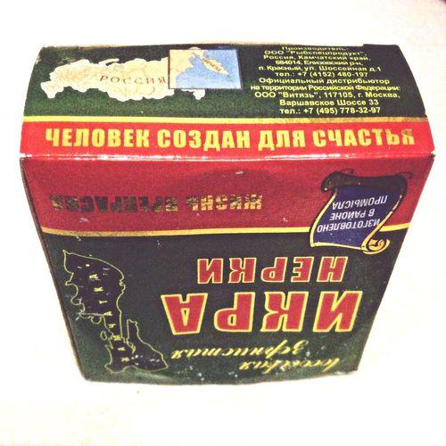 Человек создан для счастья Caviar Be Happy Eat Fish Babies Russia