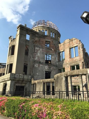 We must remember ... I was very emotional when visiting Hiroshima and even more at the Dome Japanese Culture History Sadness Testimony Japan