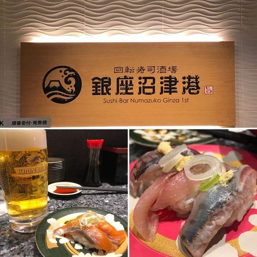 美味しく頂き。食べ放題にはさすがにできなかったw #銀座 #寿司 #sushi Food