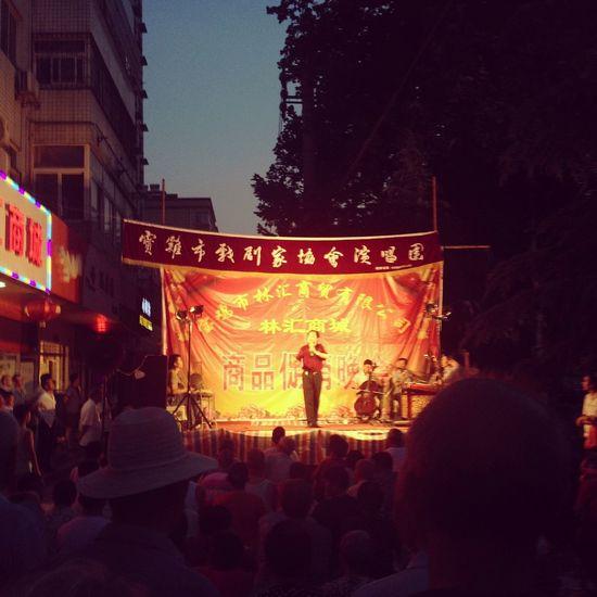 秦腔 Street Photography