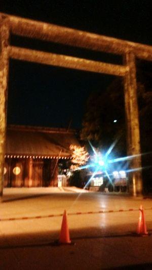 Night walk at