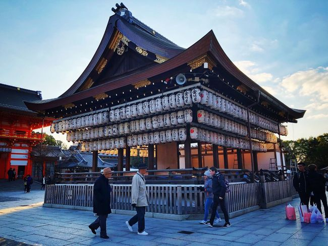 Yasaka Shrine Kyoto Temple Shire Architecture Built Structure Religion Travel Destinations Building Exterior Place Of Worship History City