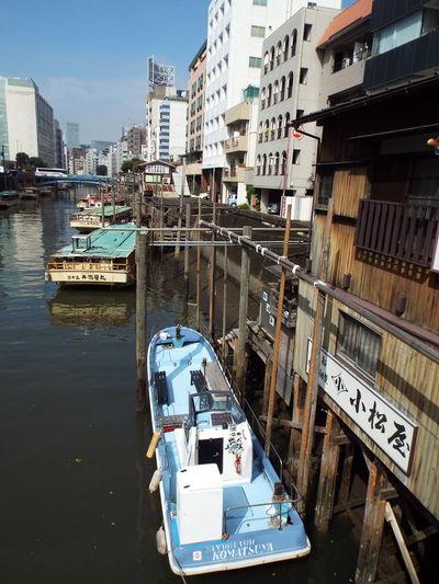 Tokyo Asakusabashi Boat Yakatabune River
