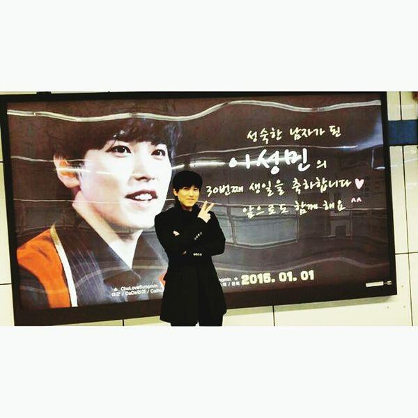 Sungmin Super Junior My Love