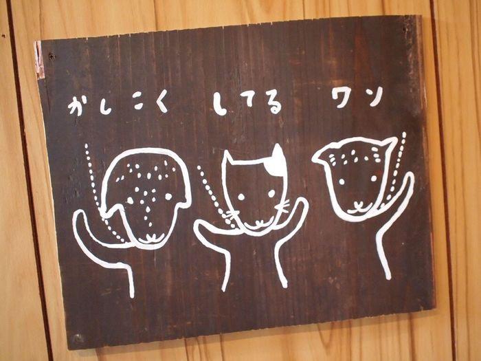 まだ看板はあるだろうか。 OlympusPEN 想う 日本 なんくるないさ