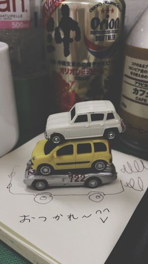 Relaxing Modelcar Relaxing Streamzoo Streamzoofamily IPhoneography Enjoying Life 😂✋🏻✨🎵お疲れ準備中😂👍🏻✨🎵