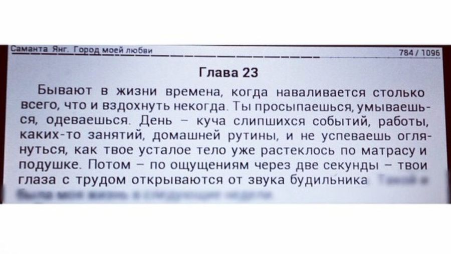СамантаЯнг ГородМоейЛюбви