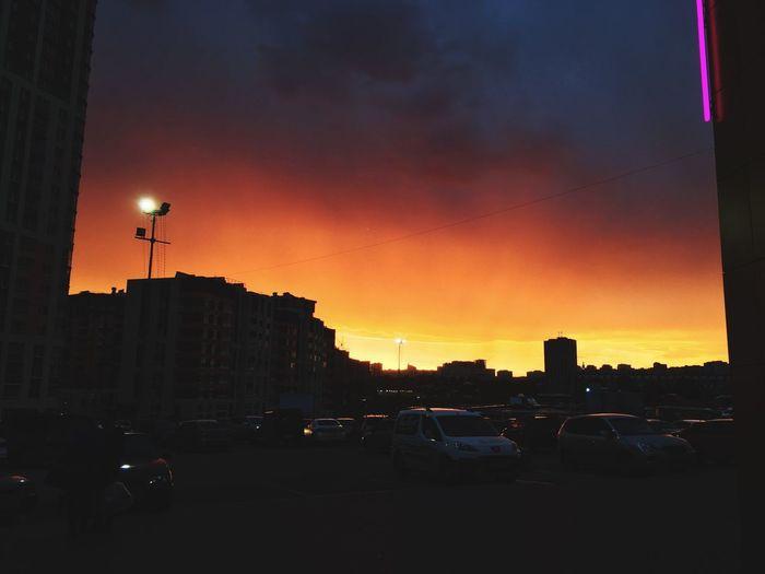 Sunset Mode Of