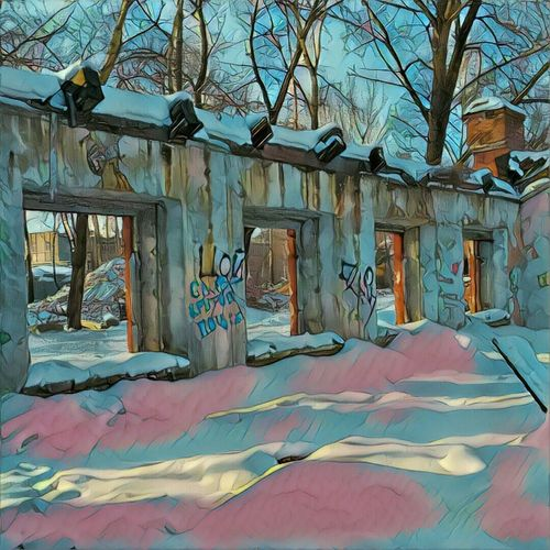 Colors Cold Temperature Ruins Ruined Sunset Prisma Art Prisma Photo Prismacolor Old Buildings Architectural Detail Khabarovsk