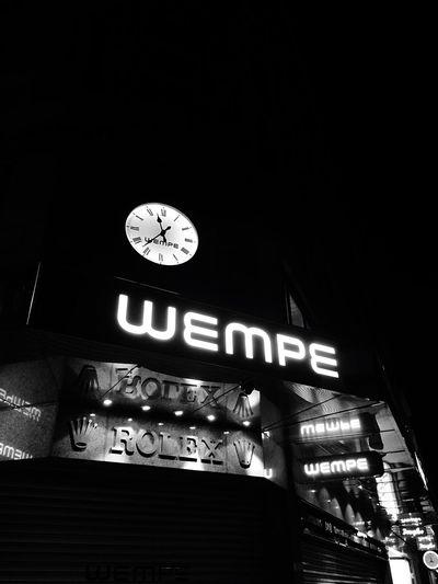 Nightphotography Nightshot Store Hamburg City