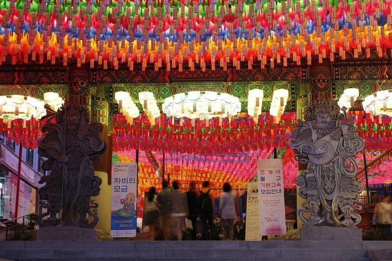 Jogey Temple South Korea Lotus Lantern Festival