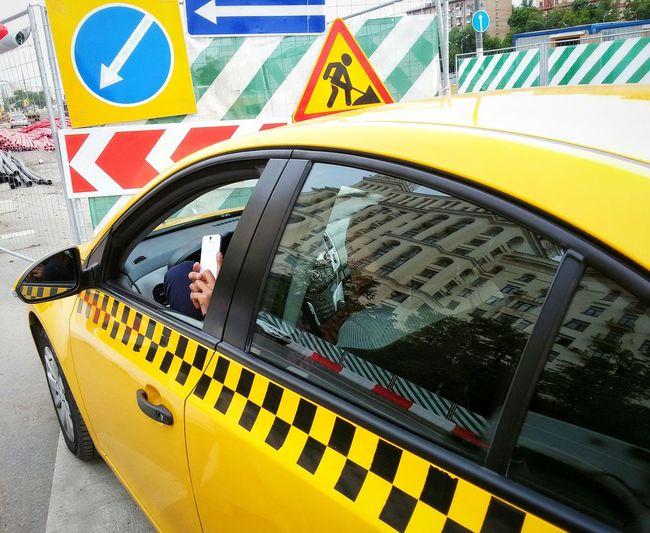 Moscow. Streetphotography Street Photography Street The Street Photographer - 2018 EyeEm Awards Yellow Taxi Yellow Car Land Vehicle Taxi Street Close-up